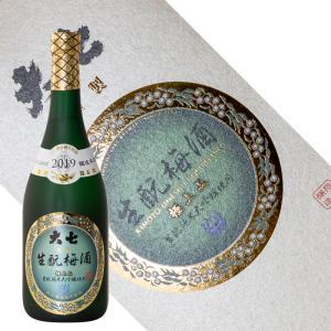 梅酒 大七 生もと 極上梅酒 720ml 箱付 大七酒造 福島 地酒 ふくしまプライド。体感キャンペーン(お酒/飲料)|sakenosakuraya