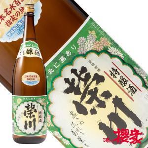 栄川 特醸酒 1800ml 日本酒 栄川酒造 福島 地酒 ふくしまプライド。体感キャンペーン(お酒/飲料) sakenosakuraya
