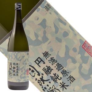 大木代吉本店 自然郷円融純米 1800ml 日本酒 大木大吉本店 福島 地酒|sakenosakuraya