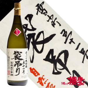 日本酒 雪小町 大吟醸 袋吊り 1800ml 渡辺酒造本店 福島 地酒 ふくしまプライド。体感キャンペーン(お酒/飲料)|sakenosakuraya