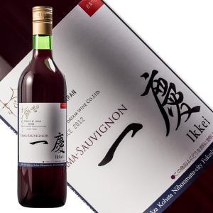 赤ワイン ふくしま農家の夢ワイン 一慶 いっけい 720ml ワイン 福島県 二本松市 ふくしまプライド。体感キャンペーン(お酒/飲料)|sakenosakuraya