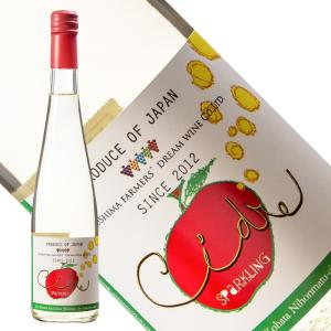 シードル ふくしま農家の夢ワイン シードル 500ml シードル 福島県 二本松市 ふくしまプライド。体感キャンペーン(お酒/飲料)|sakenosakuraya