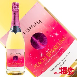 スパークリングワイン ふくしまピーチ2019 川中島白桃  750ml 発泡性ワイン  高畠ワイナリー 山形県 ふくしまプライド。体感キャンペーン(お酒/飲料)|sakenosakuraya