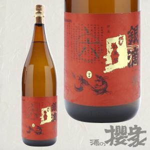 銀滴百六拾石 25度 1800ml 芋焼酎 酒蔵王手門 宮崎|sakenosakuraya