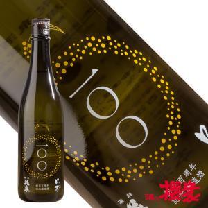 花泉  2020年限定醸造酒 純米大吟醸  720ml 日本酒 花泉酒造 福島 地酒|sakenosakuraya