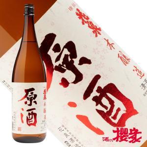花泉 本醸造 原酒 1800ml 日本酒 花泉酒造 福島 地酒|sakenosakuraya
