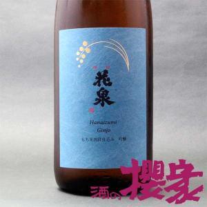 花泉 吟醸酒 1800ml 日本酒 花泉酒造 福島 地酒|sakenosakuraya