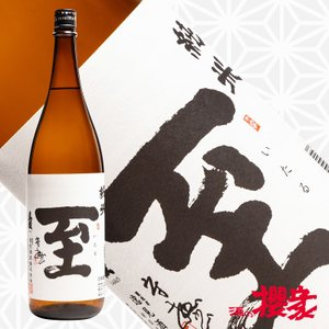 真稜 至 純米酒(火入) 1800ml 日本酒 逸見酒造 新潟 佐渡|sakenosakuraya