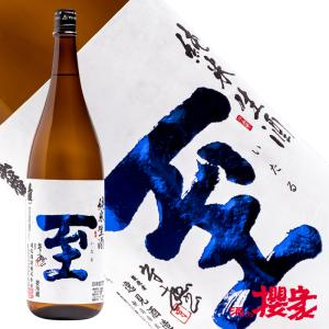 真稜 至 純米酒(生) 1800ml 日本酒 逸見酒造 新潟 佐渡|sakenosakuraya