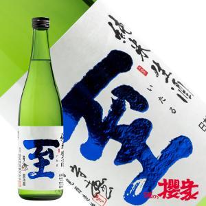 真稜 至 純米酒(生) 720ml 日本酒 逸見酒造 新潟 佐渡|sakenosakuraya