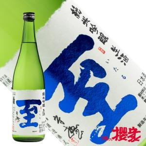 真稜 至 純米吟醸(生) 720ml 日本酒 逸見酒造 新潟 佐渡|sakenosakuraya