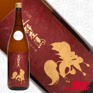 生粋左馬純米生原酒 PROTOTYPE 1800ml 日本酒 有賀醸造 福島 地酒|sakenosakuraya