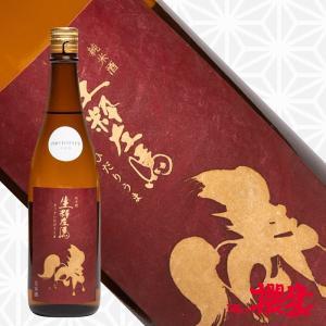 生粋左馬純米生原酒 PROTOTYPE 720ml 日本酒 有賀醸造 福島 地酒|sakenosakuraya