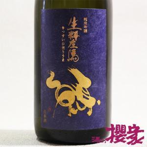 生粋左馬 純米吟醸 PROTOTYPE中取り直汲み 1800ml 日本酒 有賀醸造 福島 地酒|sakenosakuraya