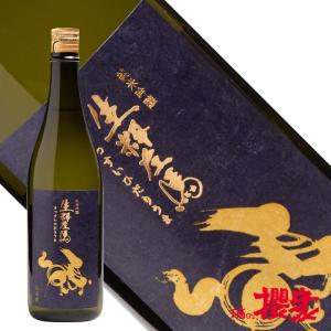 生粋左馬 純米吟醸 720ml 日本酒 有賀醸造 福島 地酒 ふくしまプライド。体感キャンペーン(お酒/飲料) sakenosakuraya