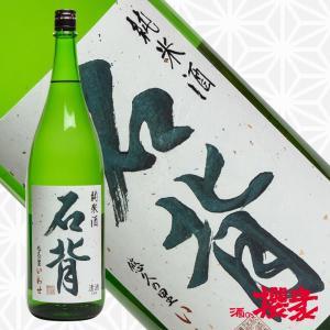 廣戸川 純米酒 悠久の里 石背 いわせ 1800ml 日本酒 松崎酒造店 福島 地酒 ふくしまプライド。体感キャンペーン(お酒/飲料)|sakenosakuraya