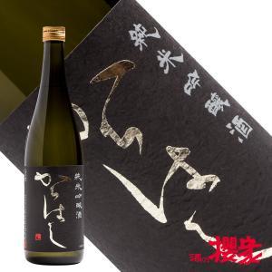 からはし 純米吟醸 山田錦 720ml 日本酒 ほまれ酒造 福島 地酒 ふくしまプライド。体感キャンペーン(お酒/飲料) sakenosakuraya