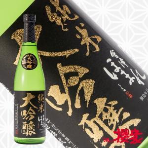 会津ほまれ 純米大吟醸 極 黒ラベル 720ml 日本酒 ほまれ酒造 福島 地酒 ふくしまプライド。体感キャンペーン(お酒/飲料) sakenosakuraya