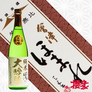 会津ほまれ 純米大吟醸 極 720ml 日本酒 ほまれ酒造 福島 地酒 ふくしまプライド。体感キャンペーン(お酒/飲料) sakenosakuraya