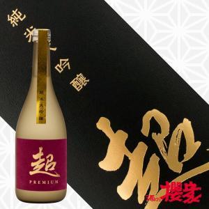 東豊国 純米大吟醸 超 720日本酒 豊国酒造 福島 地酒|sakenosakuraya
