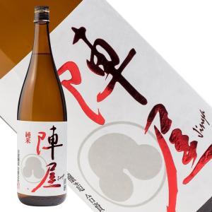 有賀醸造 陣屋 純米酒 (秋あがり) 1800ml 日本酒 有賀醸造 福島 地酒|sakenosakuraya