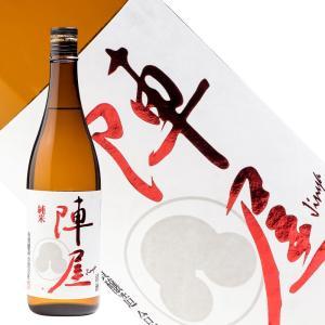 有賀醸造 陣屋 純米酒(秋あがり) 720ml 日本酒 有賀醸造 福島 地酒|sakenosakuraya