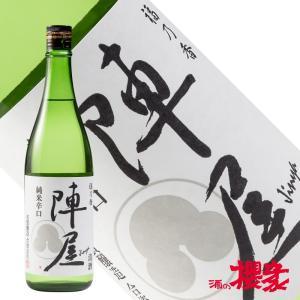 有賀醸造 陣屋 福乃香 純米辛口 720ml 日本酒 有賀醸造 福島 地酒 ふくしまプライド sakenosakuraya