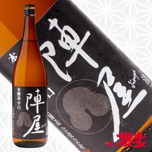 有賀醸造 陣屋 本醸造辛口 1800ml 日本酒 有賀醸造 福島 地酒 ふくしまプライド。体感キャンペーン(お酒/飲料) sakenosakuraya