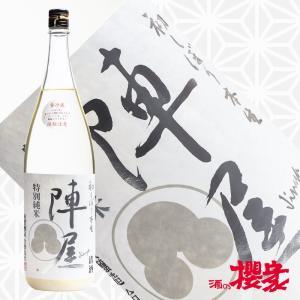 有賀醸造 陣屋特別純米 氷温貯蔵原酒 1800ml 日本酒 有賀醸造 福島 地酒|sakenosakuraya