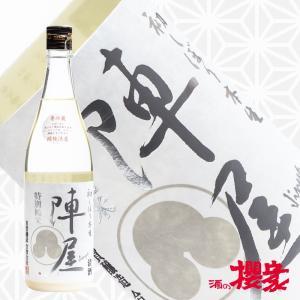 有賀醸造 陣屋特別純米 氷温貯蔵原酒 720ml 日本酒 有賀醸造 福島 地酒|sakenosakuraya