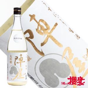 有賀醸造 陣屋 純米大吟醸 うすにごり 生 720ml 日本酒 有賀醸造 福島 地酒 sakenosakuraya