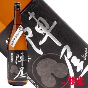 有賀醸造 陣屋 特別純米無濾過生原酒 1800ml 日本酒 有賀醸造 福島 地酒 sakenosakuraya
