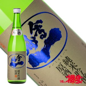 会州一  純米吟醸生原酒 720ml 日本酒 会州一酒造 福島 地酒|sakenosakuraya