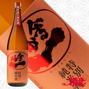 会州一 特別純米夢の香無濾過生原酒 1800ml 日本酒 会州一酒造 福島 地酒|sakenosakuraya