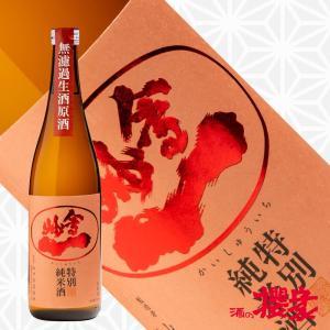 会州一 特別純米夢の香無濾過生原酒 720ml 日本酒 会州一酒造 福島 地酒|sakenosakuraya