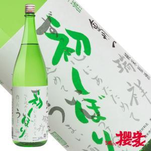 会州一 初しぼり 純米生原酒 1800ml 日本酒 会州一酒造 福島 地酒|sakenosakuraya