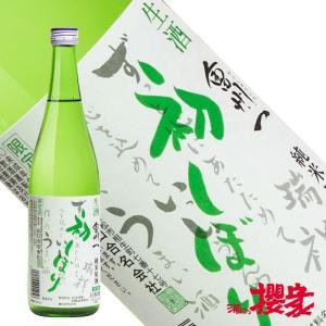 会州一 初しぼり純米生原酒 720ml 日本酒 会州一酒造 福島 地酒|sakenosakuraya