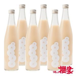 自然酒酒粕で造ったあまさけ490ml×6本セット|sakenosakuraya