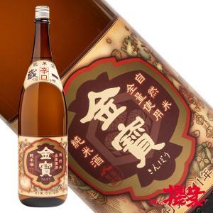 金宝 蔵一 純米酒 1800ml 日本酒 仁井田本家 福島 地酒|sakenosakuraya