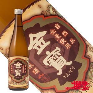 金宝 蔵一 純米酒 720ml 日本酒 仁井田本家 福島 地酒|sakenosakuraya
