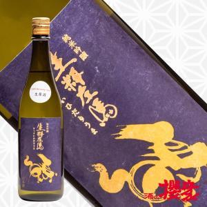 生粋左馬 純米吟醸 生原酒 720ml 日本酒 有賀醸造 福島 地酒 sakenosakuraya