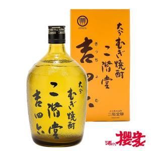 麦焼酎 二階堂 吉四六 瓶 ガラス 25度 まとめ買い 720ml 1ケース 10本入 大分県 二階堂酒造 sakenosakuraya