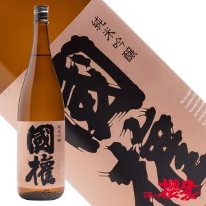 日本酒 国権 純米吟醸 銅ラベル 1800ml 国権酒造 福島 地酒 ふくしまプライド。体感キャンペーン(お酒/飲料) sakenosakuraya