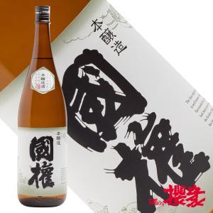 日本酒 国権 本醸造 1800ml 国権酒造 福島 地酒 ふくしまプライド。体感キャンペーン(お酒/飲料) sakenosakuraya