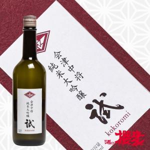 会津中将 純米大吟醸 試 720ml 日本酒 鶴乃江酒造 福島 地酒|sakenosakuraya