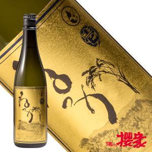 米焼酎 ばがねっか 25度 720ml 焼酎 ねっか 奥会津蒸留所 福島 地酒 ふくしまプライド。体感キャンペーン(お酒/飲料)|sakenosakuraya
