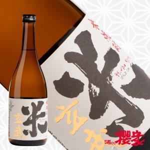米焼酎 本格焼酎 米玄武 25度 720ml 焼酎 宮泉銘醸 福島 地酒 ふくしまプライド。体感キャンペーン(お酒/飲料)|sakenosakuraya