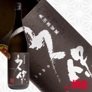 麦焼酎 久保白麹仕込み 25度 1800ml 焼酎 久保酒蔵長洲蔵 大分|sakenosakuraya
