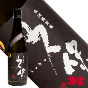 麦焼酎 久保白麹仕込み 25度 720ml 焼酎 久保酒蔵長洲蔵 大分|sakenosakuraya
