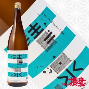 清泉 雪 普通酒 1800ml 日本酒 久須美酒造 新潟 長岡 sakenosakuraya
